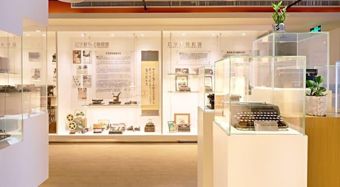 image showing inside shanghai typewriter museum